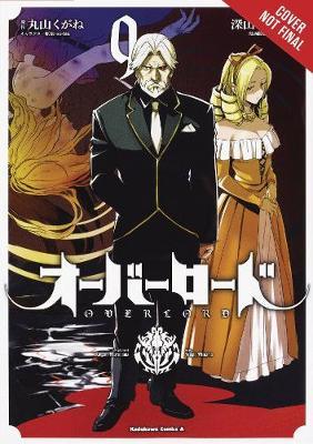 Overlord, Vol. 9 (manga) (Paperback)