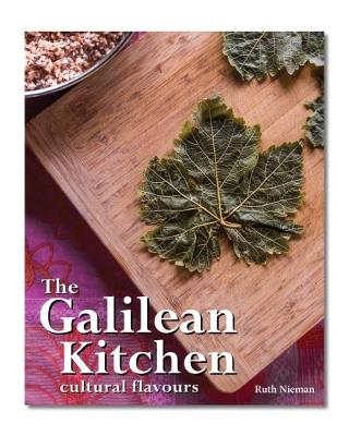 The Galilean Kitchen: cultural flavours (Paperback)