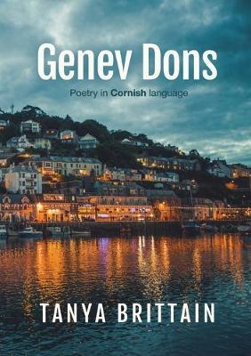 Genev Dons (Paperback)