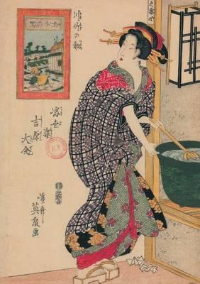 Carnet Blanc, Estampe Femme � Sa Lessive, Japon 19e - Bnf Estampes (Paperback)