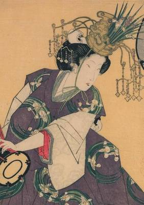 Carnet Blanc, Estampe Femme Au Tambour, Japon 19e - Bnf Estampes (Paperback)