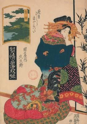 Carnet Blanc, Estampe Femme de Dos, Japon 19e - Bnf Estampes (Paperback)