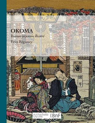 Okoma, Roman Japonais Illustr� - Beaux Livres / Litterature (Paperback)