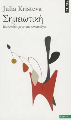 Semeiotike (Paperback)