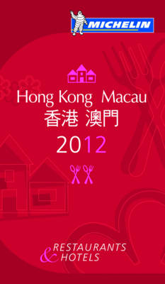 Hong Kong Macau 2012 Michelin Guide - Michelin Guides (Paperback)