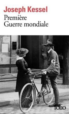 Premiere guerre mondiale (Paperback)