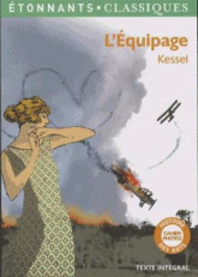 L'equipage (Paperback)