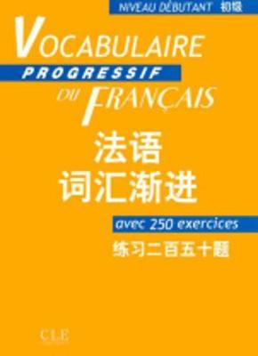 Vocabulaire progressif: Vocab Prog du Francais version Franco Chinoise