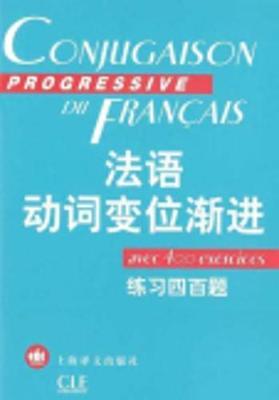 Conjugaison progressive du francais: Livre - version franco-chinoise