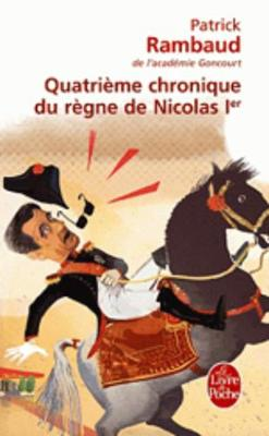 Quatrieme Chronique Du Regne De Nicolas Ier (Paperback)