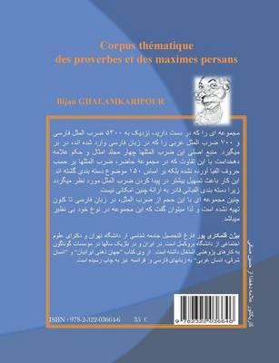 Corpus Thematique Des Proverbes Et Des Maximes Persans (Paperback)