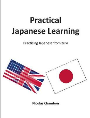 Practical Japanese Learning (Paperback)