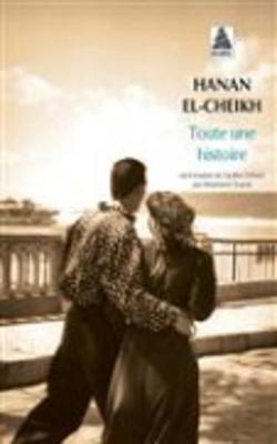 Toute Une Histoire (Paperback)