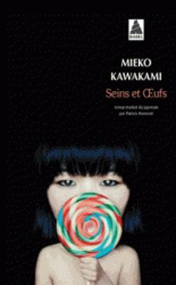 Seins et Oeufs (Paperback)