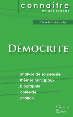 Comprendre Democrite (analyse complete de sa pensee) (Paperback)
