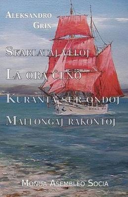 Skarlataj Veloj. La Ora ĉeno. Kuranta Sur Ondoj. Mallongaj Rakontoj - Mas-Libro 87A (Paperback)