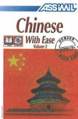 Chinese with Ease, Volume 2 -- Book (Paperback)