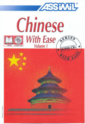 Chinese with Ease, Volume 1 -- Book & 4 CDs