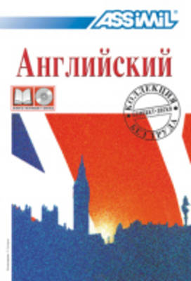Assimil English: English with Ease Russian - CD Pack
