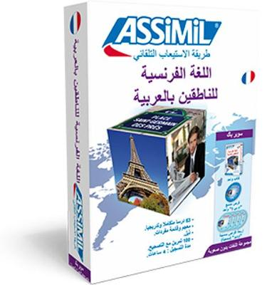 Assimil French: Le Franssais Pour Les Arabophones Pack Book + 4 Audio Cds + 1 MP3 CD