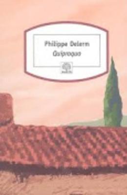 Quiproquo (Paperback)
