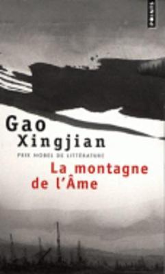La Montagne De L'Ame (Paperback)