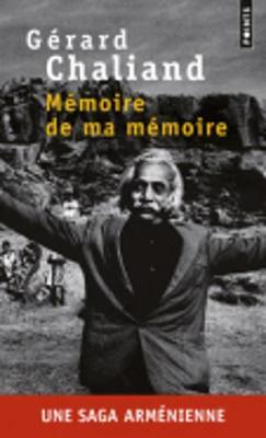 Memoire de ma memoire (Paperback)