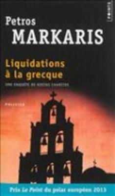 Liquidations a La Grecque (Paperback)