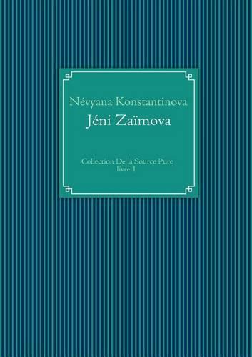 J Ni Za Mova (Paperback)