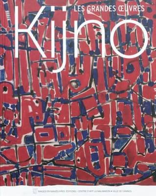 Kinjo - Les Grand Oeuvres (Hardback)