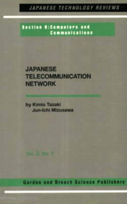 Japanese Telecommunications Network Volume Three (Paperback)
