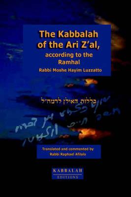 The Kabbalah of the Ari Z'al, According to the Ramhal (Paperback)