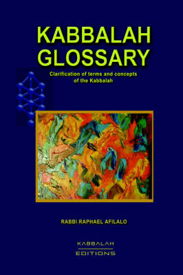 Kabbalah Glossary (Paperback)