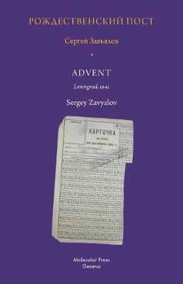 Advent: Leningrad 1941 (Paperback)