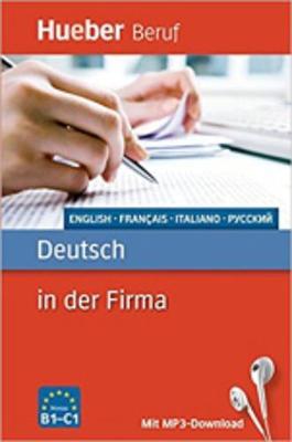 Deutsch in der Firma - Buch mit MP3-Download (Paperback)