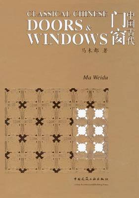 Classical Chinese Doors and Windows (Hardback)