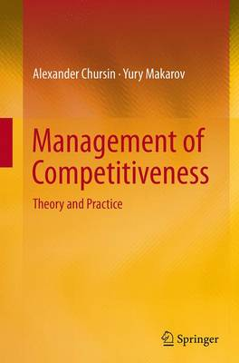 Management of Competitiveness: Theory and Practice (Paperback)