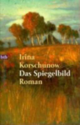 Ullstein Taschenbucher: Das Spiegelbild (Paperback)