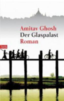 Der Glaspalast (Paperback)