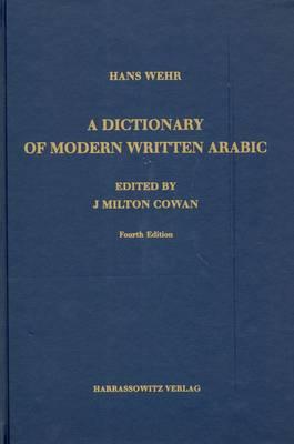 A Dictionary of Modern Written Arabic (Hardback)