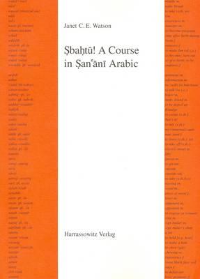 Sbahtu! A Course in San'ani Arabic - Roman - With Arabic-English Glossary - Roman (Paperback)