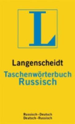 German/Russian Dictionary (Paperback)