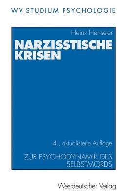 Narzisstische Krisen - Wv Studium 58 (Paperback)