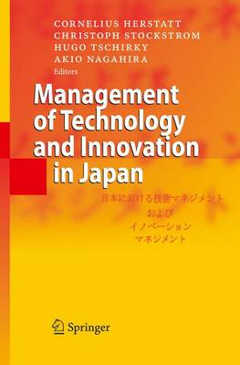 Management of Technology and Innovation in Japan (Hardback)