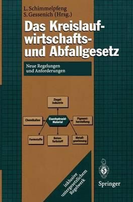 Das Kreislaufwirtschafts- und Abfallgesetz (Paperback)