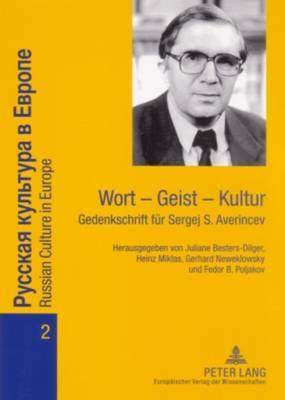 Wort - Geist - Kultur: Gedenkschrift Fuer Sergej S. Averincev - Russian Culture in Europe 2 (Paperback)