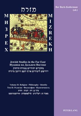 Mizrekh-: Jewish Studies in the Far East. Volume II: Religion - Philosophy - Identity-                           .     II:         -           -              w (Hardback)