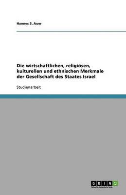 Die Wirtschaftlichen, Religiosen, Kulturellen Und Ethnischen Merkmale Der Gesellschaft Des Staates Israel (Paperback)