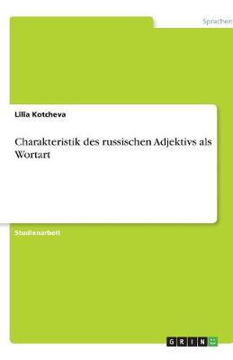 Charakteristik Des Russischen Adjektivs ALS Wortart (Paperback)