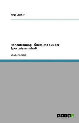 H hentraining Und Leistungssport (Paperback)